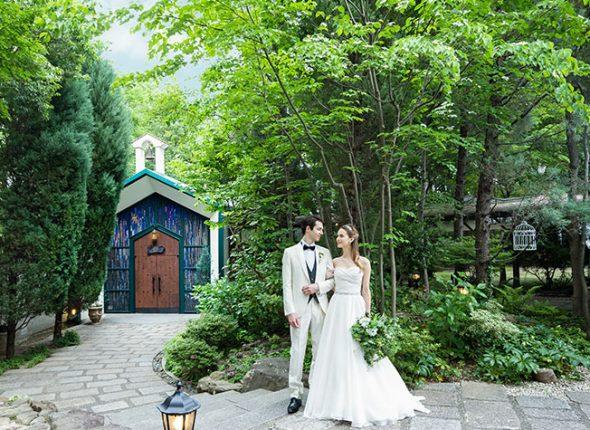 〔1月中のご来館なら新春10大特典付!〕【満足度No1】実際の婚礼フレンチコース&森のリゾートW体験